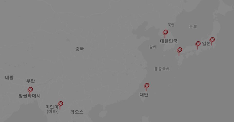 보더리스 그룹의 세계소재지